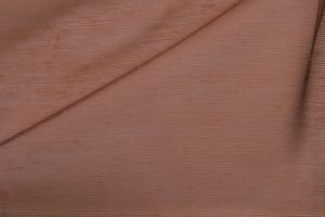 Ткань арт. Java