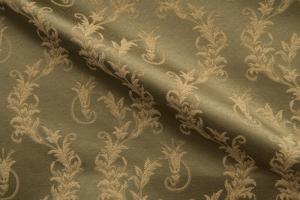 Портьерная ткань Alice col. 44