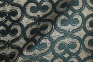 Ткань для штор Amalfi col. 28
