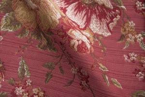 Портьерная ткань Giardino col. 32