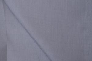 Тюль арт. Neo col. 48