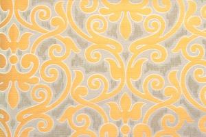 Ткань Aquamarine col. 12
