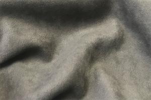 Ткань арт. Nubuk col. 21