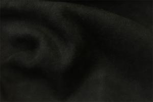 Ткань арт. Nubuk col. 43