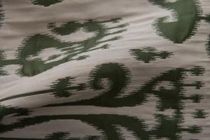 Ткань Samarkand col. 39