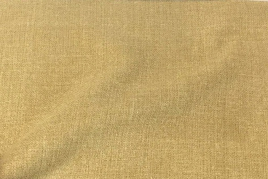 Ткань SOFTLY col. Bamboo
