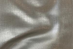 Ткань Consul col. 03-Fossil