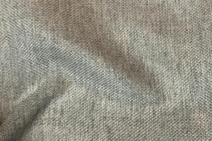 Ткань Plait col. Silver