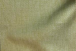 Ткань Mig col. Buttercup