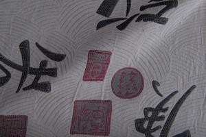 Ткань TOKYO col. 12