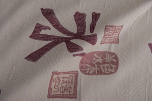Ткань TOKYO col. 24