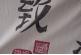 Ткань арт. TOKYO 4, 8, 12, 16, 20, 24, 28, 32, 36, 40