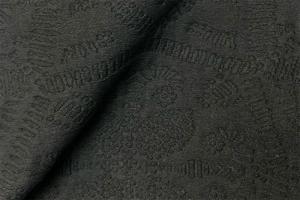 Ткань Berlin Dark Grey