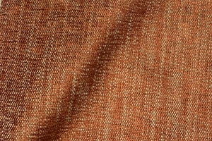 Ткань Trezor 14-Canyon